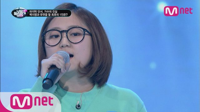 [ICanSeeYourVoice] Maknae Writer of I Can See Your Voice has unexpected voice! EP.05