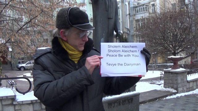 Киев, Украина:  Уроки Английского: Урок № 12 a – Sholem Aleihem, Jewish, Writer, Peace