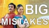 Big Mistakes In Taarak Mehta Ka Ooltah Chashmah | Bollywood Lessons
