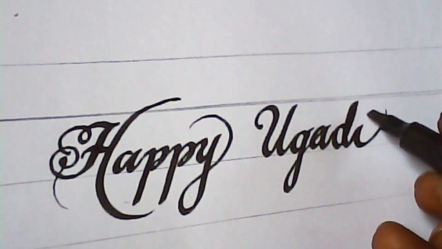 Happy Ugadi | writing with calligraphy marker | mazic writer