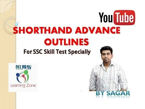 Shorthand Advance Outlines (part – 14) By Sagar