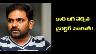 Director Maruthi SHOCKING Personal Life Secrets | కార్ దిగి ఏడ్చిన మారుతీ | Telugu Cine Buzz