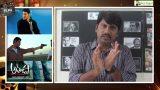 Telugu Cinema Script Lesson 31