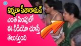 Defence Minister Nirmala Seetharaman Exclusive Videos | Celebrity Homes
