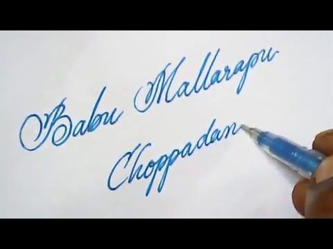 how to Write Neat handwriting easy steps | Calligraphy