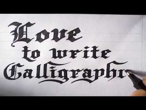 Calligraphy with marker pen | hand writing | Mazic Writer