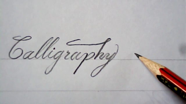 Pencil calligraphy | Super writing with pencil | Mazic Writer