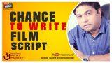 Chance to write film script ~ फिल्म स्क्रिप्ट लिखने का मौका | Filmy Funday #92| Joinfilms