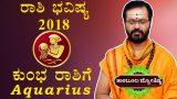 KUMBA RASHI 2018 | Rashi Bhavishya 2018 | Thambula Jyothishya | Ravi Shanker Guruji