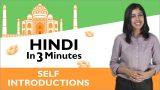 Learn Hindi – Hindi in Three Minutes – Self Introduction