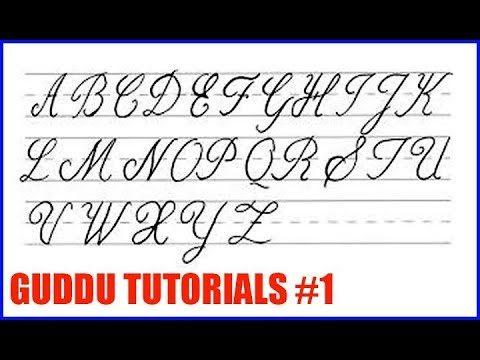 Cursive Writing For Beginners | Capital Handwriting Practice | Guddu Tutorials #1 2018