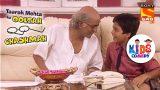 Champaklal Plays Tapu's Father | Tapu Sena Special | Taarak Mehta Ka Ooltah Chashmah