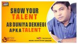 Show Your Talents To the World | दिखाएं अपना हुनर |  Talent Bank | Filmy Funday #106 | Joinfilms