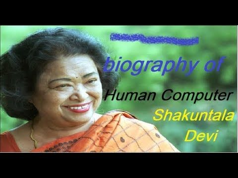 Shakuntala Devi Biography | Introduction |  Life | Personality | Story | Indian writer