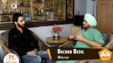 Interview of Bachan Bedil || Writer || Bittu Chak Wala || Rang Panjab De