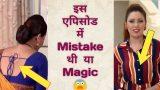 इस एपिसोड में Mistake हुई या Magic | Taarak mehta ka ooltaa Chashmah 2412 | Taarak mehta 2413