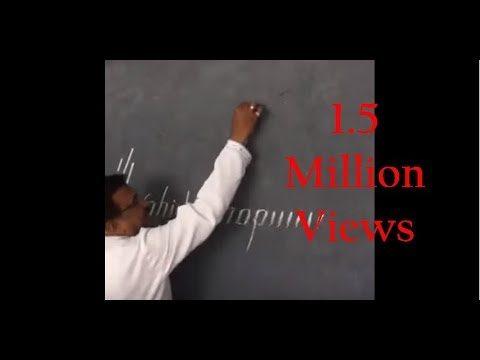 Amazing English Writing Skills by Indian Teacher.