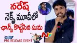 My Next Move Dialogue Writer is Anchor Suma : Allari Naresh @ MLA Movie Pre Release Event