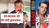 अपनी Biopic के Writer पर भड़के Sanjay Dutt, Book में खोले थे कई Secrets