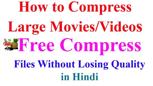 How to Compress Large Movie/Video Files Without Losing Quality in Hindi || by technical naresh