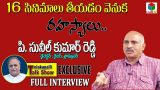 P Sunil Kumar Reddy Full Interview | Director Producer Screen Writer | Telakapalli Talkshow