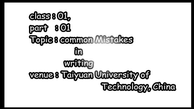 Best tips to improve your writing skill In Bangla Lesson 01 Part 01(CVC Rule)