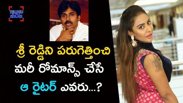 Tollywood Top Writer In #SriReddyLeaks   Sri Reddy Latest Videos   Telugu Shots