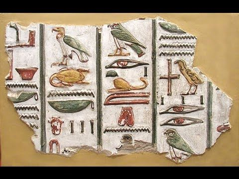The history of Egypt – Decoding Hieroglyphics l Lessons of Dr. David Neiman