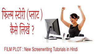 Structure of a film (story) Plot | Beginning Middle End |Screenplay writing tutorials in hindi