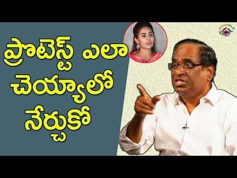 Director & Writer Relanagi Narasimha Rao About Sri Reddy Issue || #WakeupIndia