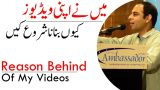 Reason Behind Of My Videos | Qasim Ali Shah (In Urdu)